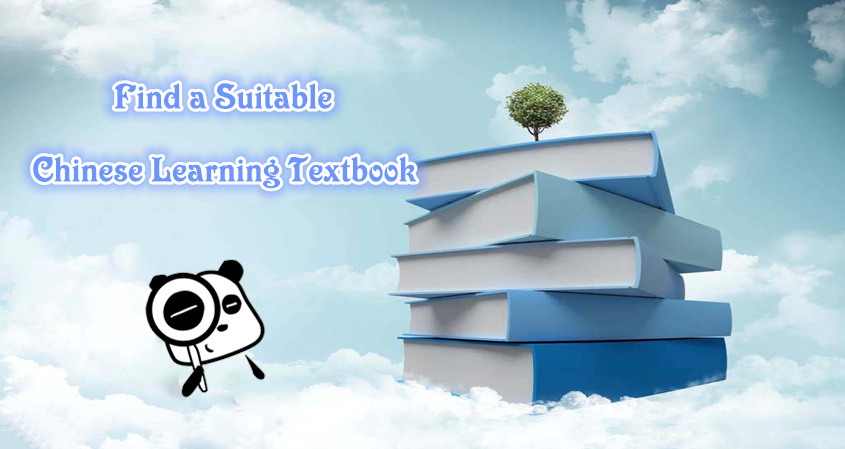 How To Find A Suitable Chinese Learning Textbook