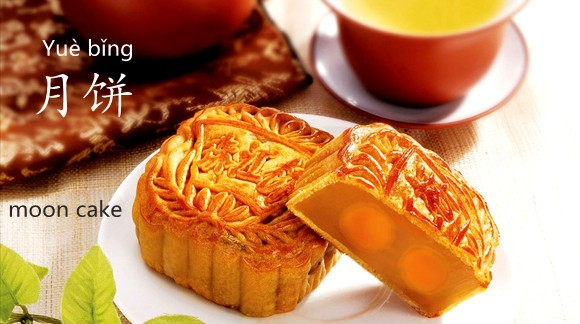 Moon Cake Chinese Mid Autumn Festival 580×324