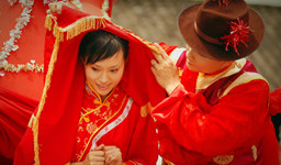 Chinese Marriage Custom