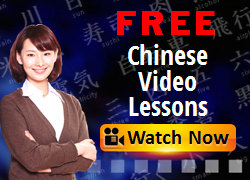 Chinese video lessons