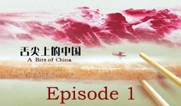 A Bite Of China – Episode 1: Gifts From Nature