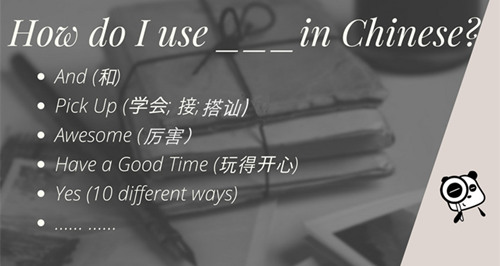 how-do-i-use-in-Chinese_m