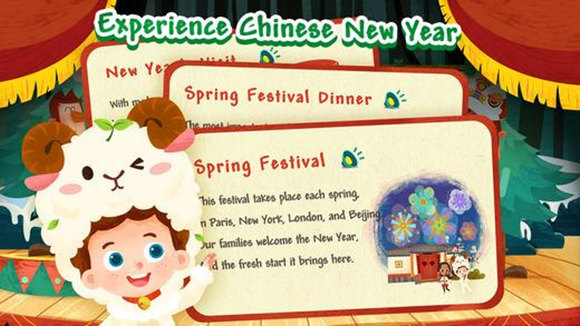 Experience Chinese New Year