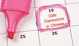 How To Express Dates In Chinese