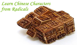 Learn Chinese Characters 10x Faster With Radicals