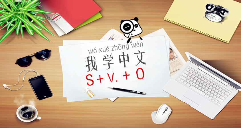 Chinese Sentence Structures