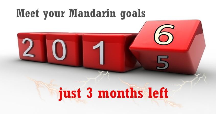 Mandarin Goals