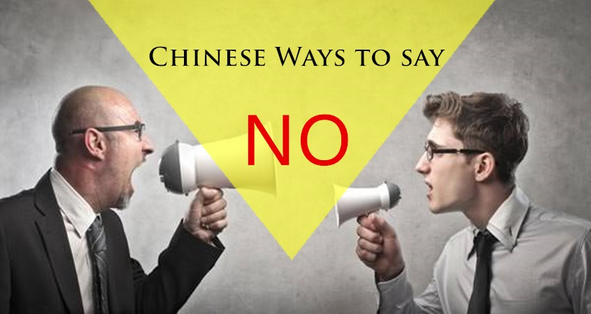 No In Chinese
