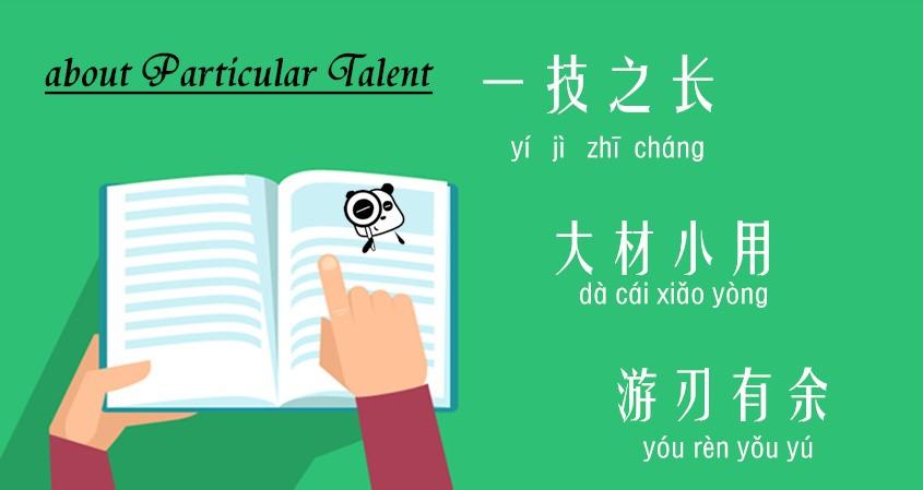 Particular Talent
