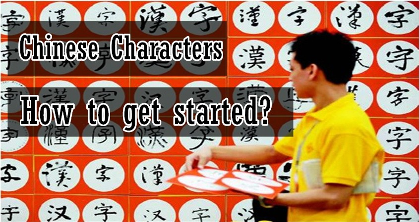 Chinese Character Fb