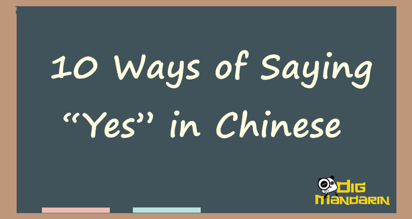 "Affirmation Expression: 10 Ways Of Saying ""Yes"" In Chinese"