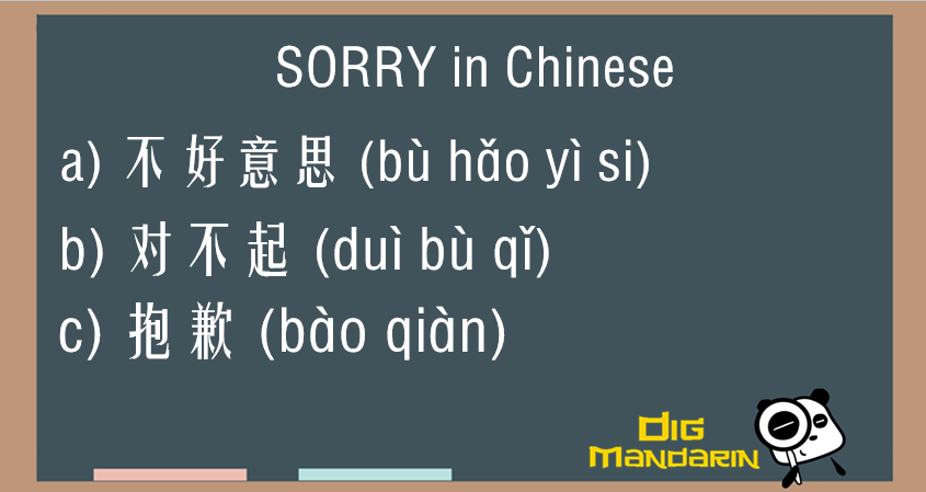 "Different Ways To Say ""SORRY"" In Chinese"
