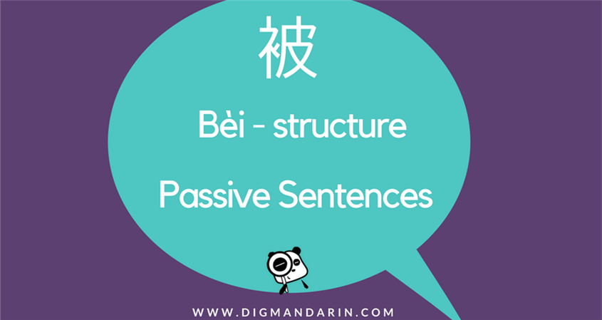 "Constructing Passive Sentences In Chinese Using ""被字句""(Bèi-structure)"