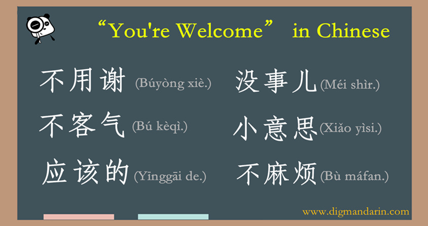 "8 Ways To Say ""You're Welcome"" In Chinese"