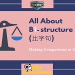 Making Comparisons In Chinese – All About Bǐ-structure(比字句)