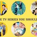 Six Chinese TV Series You Shouldn't Miss