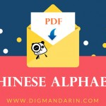 Explanation Of Chinese Alphabet