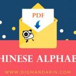 Explanation Of Chinese Alphabet