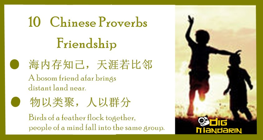 10 Chinese Proverbs About Friendship