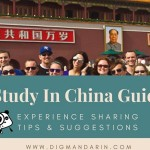 Study In China: A Look At Chinese Universities And What You Can Expect