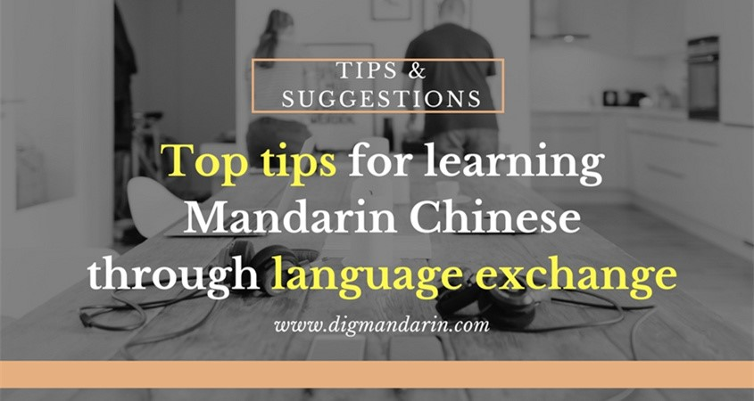 Chinese Language Exchange