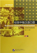 Textbook - Business Chinese Conversation Intermediate
