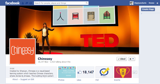 learn Chinese free on facebook