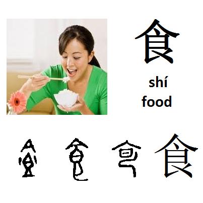 """mid-autumn festival """"shi"""""""