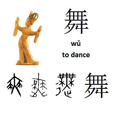"mid-autumn festival ""wu"""