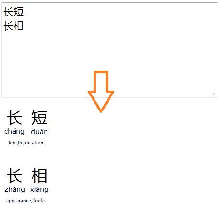 chinese to pinyin translation