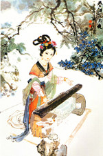 chinese female