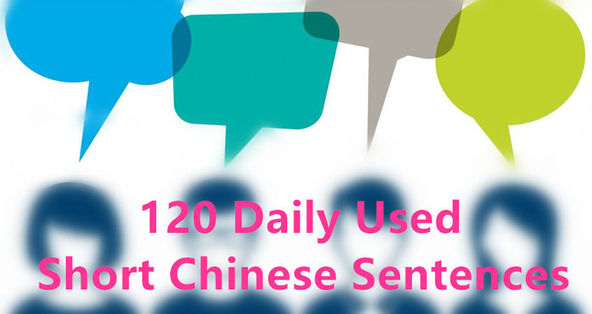 120 Daily Used Short Sentences