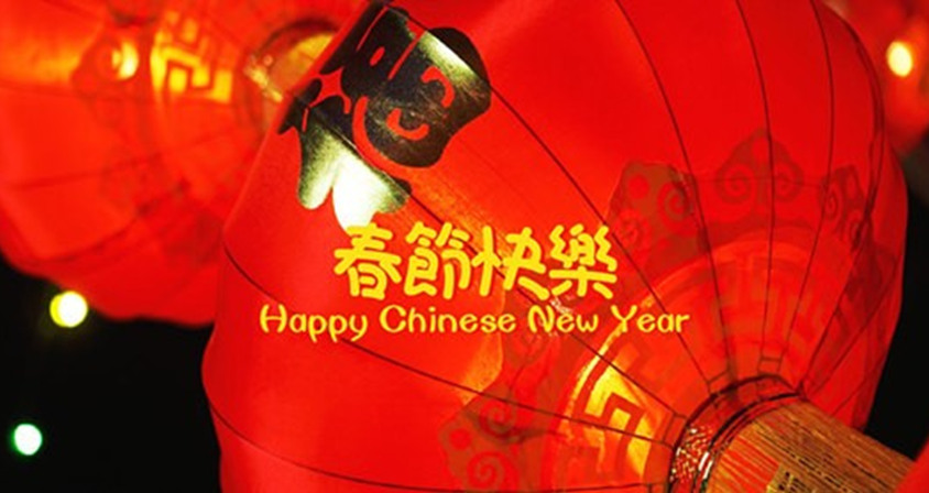 108 Chinese New Year Greeting Phrases