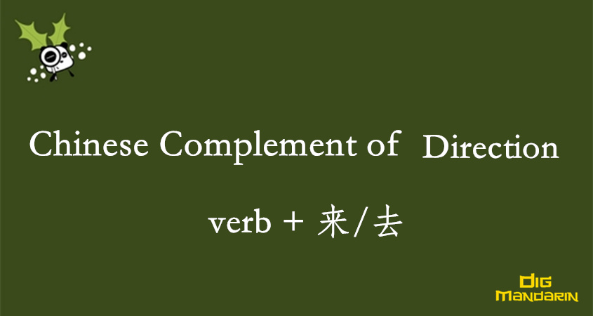 The Use Of Directional Complement In Chinese