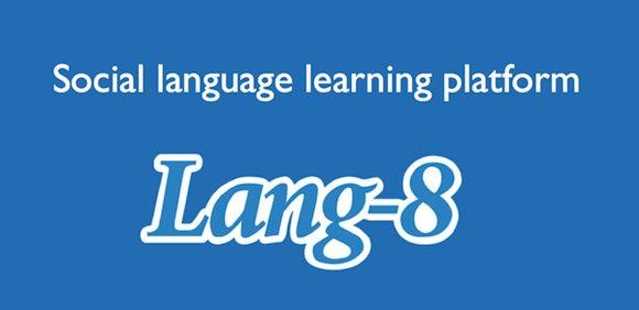 Lang 8 Logo 580×282