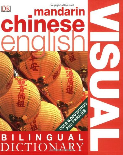 The Best Chinese Dictionary I Ve Ever Had