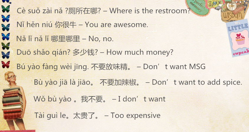 11 Crucial Chinese Phrases You Must Know Before You Travel To China