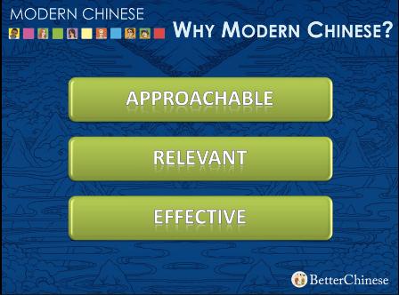 Better Chinese
