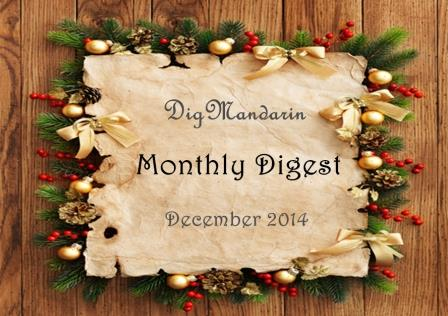 Monthly Digest of Chinese Learning - Digmandarin