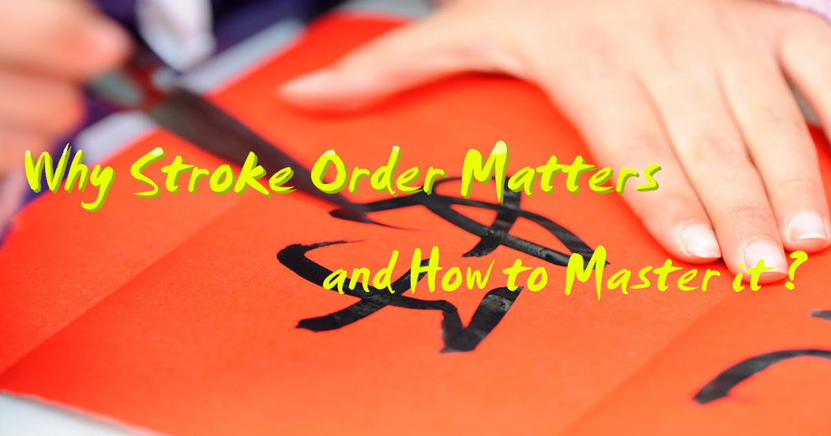 Why Chinese Stroke Order is Important and How to Master it