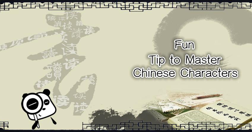 Fun Tips