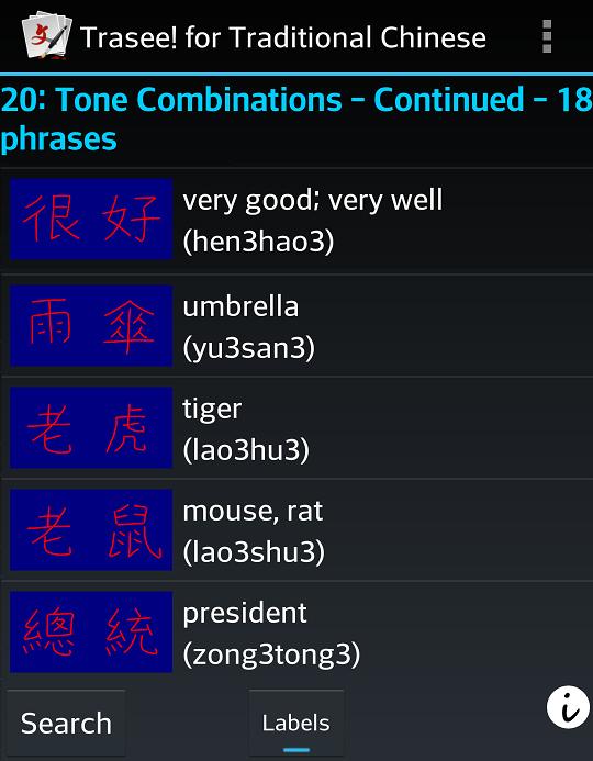 tones 7