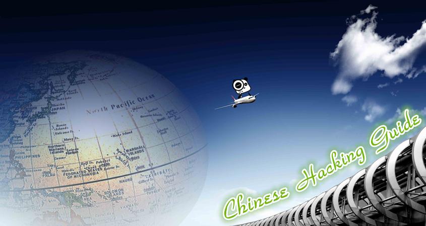 China Survival Tips: How to Hail a Shanghai Cab