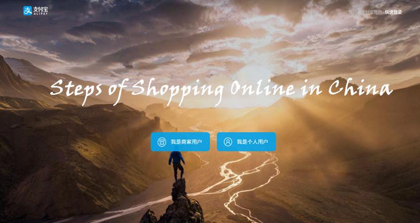 Alipay(ZhiFuBao) – China's Favorite Way To Pay!