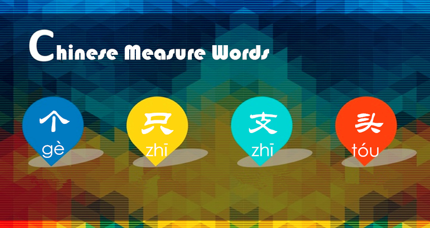 Chinese Measure Words