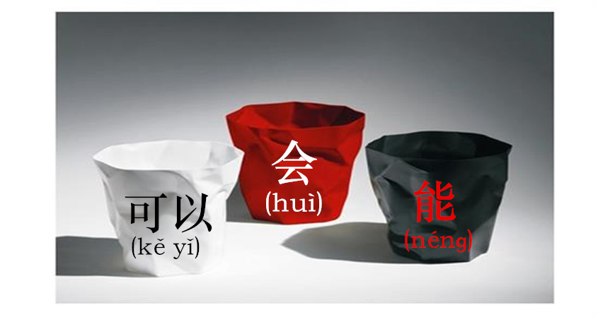 Can In Chinese