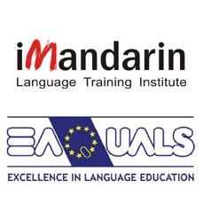 iMandarin