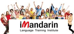 index_imandarinschools