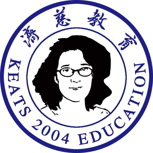 Keats Chinese