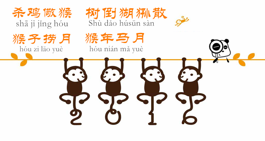 Monkey In Chinese